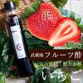 【ギフト】健康志向の友達に<ちょっと珍しい味>フルーツ酢のおすすめは?