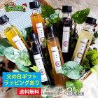 フルーツ酢ドリンクhttps://image.rakuten.co.jp/mame/cabinet/parts/2018samu/ki501.jpg