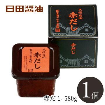 芳醇かつ濃厚な香りと旨味日田醤油「赤だし(味噌)」580g