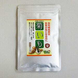 【メール便送料無料】菊芋パウダー武蔵庵遠赤乾燥菊芋粉末100g無着色・無添加メール便(代引不可)キクイモに含まれているイヌリンは「たけしの家庭の医学」でも注目されてます。