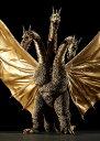 【在庫品】【エクスプラス】 東宝大怪獣シリーズ/ 三大怪獣 地球最大の決戦: キングギドラ 1964