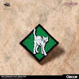 【在庫品】【Gecco(ゲッコウ)】 Gecco pins/ Dead by Daylight ピンズコレクション vol.3: 凍りつく背筋(Spine Chill)