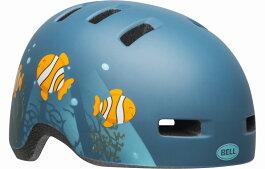 BELL(ベル)ヘルメット【LILRIPPER(リルリッパー):Tサイズ(45-51cm)/マットグレー/ブルーフィッシュ】ストライダー自転車子供用キッズ