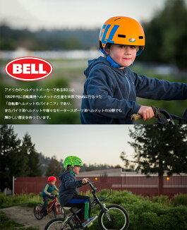 BELL(ベル)ヘルメット【LILRIPPER(リルリッパー):UCサイズ(47〜54cm)/グリーンモンスターズ】ストライダー自転車子供用キッズ