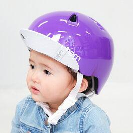bern(バーン)ヘルメット【NINA(女の子):XSサイズ/Sサイズ(48〜51.5cm)/グロスパープル】バイザー/ストライダー自転車子供用キッズ