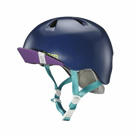 bern(バーン) ヘルメット【NINA(女の子) :XSサイズ/Sサイズ(48〜51.5cm) /サテン ネイビー ブルー】 バイザー/ ストライダー 自転車 子供用 キッズ