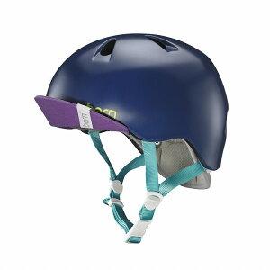 bern(バーン) ヘルメット【NINA(女の子) :Sサイズ/Mサイズ(51.5〜54.5cm) /サテン ネイビー ブルー】 バイザー/ ストライダー 自転車 子供用 キッズ