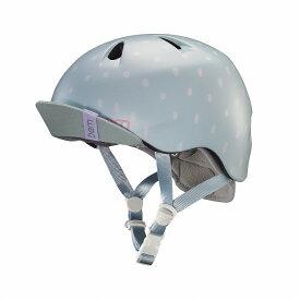bern(バーン) ヘルメット【NINA(女の子) :Sサイズ/Mサイズ(51.5〜54.5cm) /サテン シーグラス ポルカ ドット】 バイザー/ ストライダー 自転車 子供用 キッズ