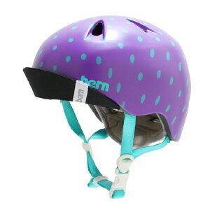 bern(バーン) ヘルメット【NINA(女の子) :Sサイズ/Mサイズ(51.5〜54.5cm) /サテンパープル ポルカドット】 バイザー/ ストライダー 自転車 子供用 キッズ
