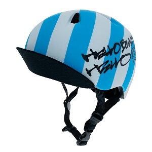 bern(バーン) ヘルメット【NINO(男の子) :XSサイズ/Sサイズ(48〜51.5cm) /ネオンブルー】 バイザー/ ストライダー 自転車 子供用 キッズ