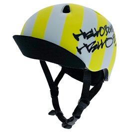 bern(バーン)ヘルメット【NINO(男の子):Sサイズ/Mサイズ(51.5〜54.5cm)/ネオンイエロー】バイザー/ストライダー自転車子供用キッズ