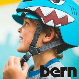 bern(バーン)ヘルメット【NINO2.0(男の子):Sサイズ(51.5〜53cm)/マットファンフルーツ】バイザー/ストライダー自転車子供用キッズ