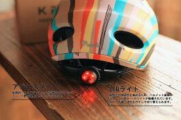 KPLUS(ケープラス)ヘルメット【PUZZLE(パズル):XSサイズ(47〜52cm)/Talent】ストライダー自転車スケートボード子供用キッズジュニア