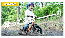 【全世界200万台突破!】STRIDER:スポーツモデル《グリーン》ストライダー正規品(※類似品にご注意ください)ランニングバイクストライダージャパン公式ショップ安心2年保証送料無料無料ラッピングキックバイクキッズバイク子供2歳3歳4歳5歳