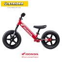 STRIDER :HONDA ホンダ コラボモデル(スポーツモデル)ストライダー正規品 バランス感覚を養う ランニングバイク 公…