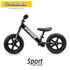 STRIDER :スポーツモデル《ブラック》ストライダー正規品 バランス感覚を養う ランニングバイク 公式ショップ 安心2年保証 送料無料 ペダルなし自転車 誕生日プレゼント 子供 男の子 女の子 おもちゃ 1歳 2歳 3歳 4歳