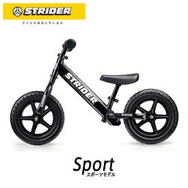 STRIDER :スポーツモデル《ブラック》ストライダー正規品 ランニングバイク ストライダージャパン公式ショップ 安心2年保証 送料無料 バランスバイク ペダルなし自転車 キッズバイク トレーニングバイク 誕生日プレゼント 子供 男の子 女の子 おもちゃ 1歳 2歳 3歳 4歳