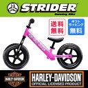 STRIDER :HARLEY-DAVIDSON ハーレーダビッドソン コラボモデル《ピンク》 【ブロック体/ロゴタイプB】 ストライダー正規品(※類似品にご注...