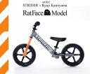 STRIDER×神山隆二 RATFACEモデル(スポーツモデル)ストライダー正規品 バランス感覚を養う ランニングバイク 安心2…