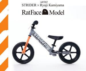 STRIDER×神山隆二 RATFACEモデル(スポーツモデル)ストライダー正規品 バランス感覚を養う ランニングバイク 安心2年保証 送料無料 ペダルなし自転車 プレゼント 男の子 女の子 1歳 2歳 3歳