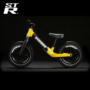 ストライダーST-R《イエロー》ランニングバイク 送料無料 カーボン バランスバイク ペダルなし自転車 キックバイク 公園 レース 誕生日プレゼント 子供 男の子 女の子 おもちゃ 1歳 2歳 3歳 4