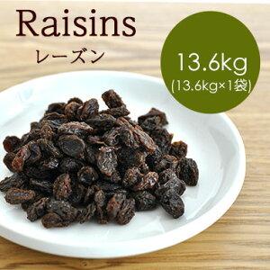 ドライフルーツ レーズン Raisins 13.6kg 【業務用】