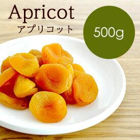 ドライフルーツ アプリコット Apricot 500g