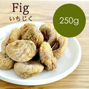 ドライフルーツ いちじく Figs 250g