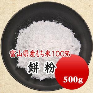 餅粉 牛皮粉 求肥粉 500g