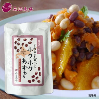 Cod eat the pillowy azuki (sweet slightly only 4 pieces set) and non-date and time