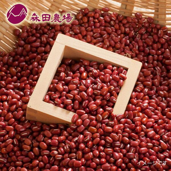 森田農場 きたろまん 小豆 25kg 北海道産 特選