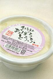 「おぼろとうふ」(寄せ豆腐) とろとろの食感と甘みが絶妙です。富山県産エンレイ大豆使用