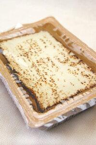 焼き豆腐(木綿豆腐)国産富山県エンレイ大豆100%使用。すき焼き 肉豆腐 豆腐田楽などに