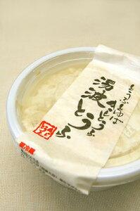 「湯波(ゆば)とうふ」(寄せ豆腐) 国産大豆使用のとろとろ食感