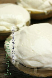 「ざる豆腐」国産富山県エンレイ大豆100%使用 (寄せ豆腐)