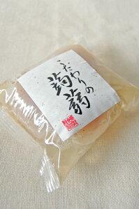 「こだわりの蒟蒻 玉こんにゃく」国産特別栽培の生芋使用
