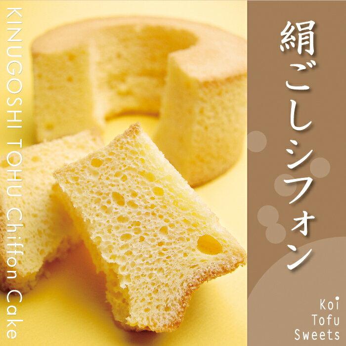 「絹ごしシフォン プレーン」国産大豆の絹ごし豆腐を使用