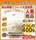 お豆腐屋さんの「生おから」国産大豆使用