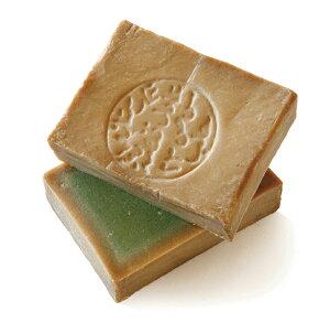 アレッポの石鹸 1個 200g ノーマル 無農薬オリーブオイル使用 ローレル(月桂樹)オイル使用