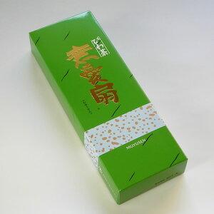 びわ茶 無憂扇(むゆうせん) 15包x2箱 ビワ はとむぎ ハブ茶 霊芝 あまちゃづる よもぎ クコ 柿の葉 たら木 オタネニンジン