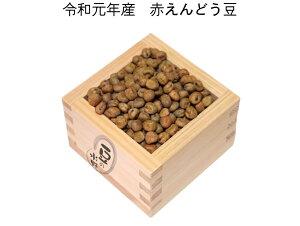 """【 2019"""" 北海道 赤えんどう 250g入り】 みつ豆や豆大福を作るなら 令和元年収穫の 北海道産 の 赤えんどう豆 です。"""