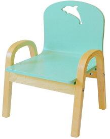 MAMENCHI 木製キッズチェア 組立済 イルカ スカイブルースタッキングチェア 木製イス 幼児イス 子ども用椅子 子ども用イス 木製イス 子供椅子 ローチェア ベビーチェア