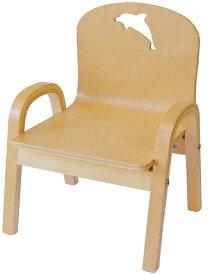 MAMENCHI 木製キッズチェア 組立済 イルカ ナチュラルスタッキングチェア 木製イス 幼児イス 子ども用椅子 子ども用イス 木製イス 子供椅子 ローチェア ベビーチェア