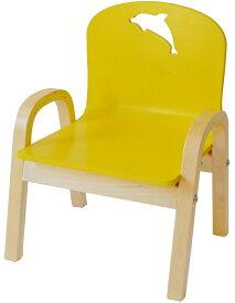 MAMENCHI 木製キッズチェア 組立済 イルカ イエロースタッキングチェア 木製イス 幼児イス 子ども用椅子 子ども用イス 木製イス 子供椅子 ローチェア ベビーチェア