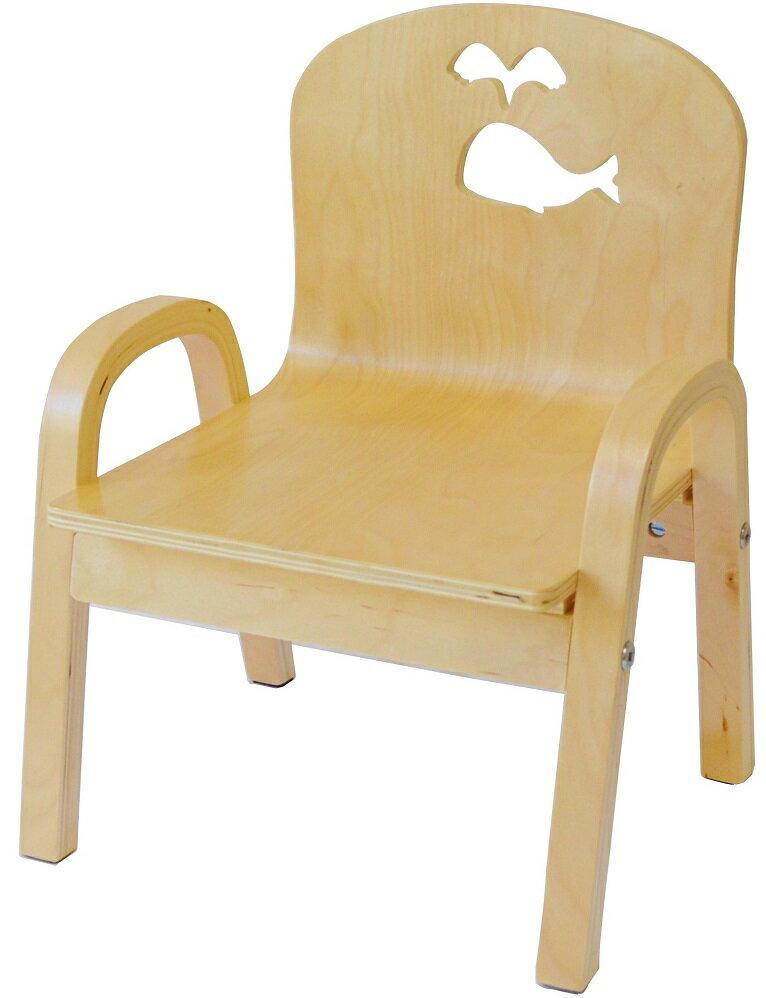 ワケあり 木製キッズチェア 組立済 クジラ ナチュラル スタッキングチェア 木製イス 幼児イス 子ども用椅子 子ども用イス 木製イス 子供椅子 ローチェア ベビーチェア