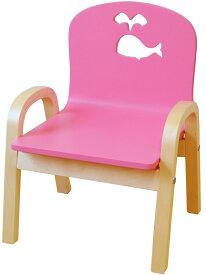MAMENCHI 木製キッズチェア 組立済 クジラ ピンクスタッキングチェア 木製イス 幼児イス 子ども用椅子 子ども用イス 木製イス 子供椅子 ローチェア ベビーチェア