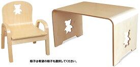 「組立済・セット買い」MAMENCHI サイズ大き目な子供用木製テーブルクマ ナチュラル1台と木製チェア1台のセット(椅子はイルカ・クジラ・アシカ・ペンギン・ゾウ・クマのカラーから1脚お選びください。 テーブルセット子供机 ファースト家具 学習デスク