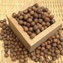 【ゆうパケット送料無料】新豆900g 北海道産茶豆(ちゃまめ) 令和1年産 中山農園の茶大豆 お味噌作りやサラダに…