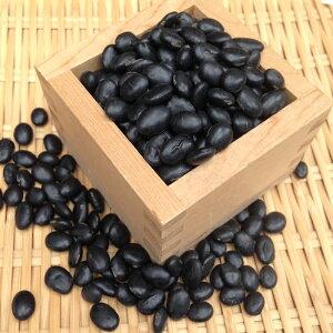 【ゆうパケット送料無料】【300g】雁喰い豆(平黒豆)萩原農園の豆 山形県産 令和2年産・新豆