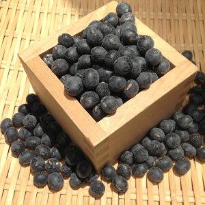 新豆【宅急便】平成30年産 兵庫県産丹波黒豆 2L 1kg
